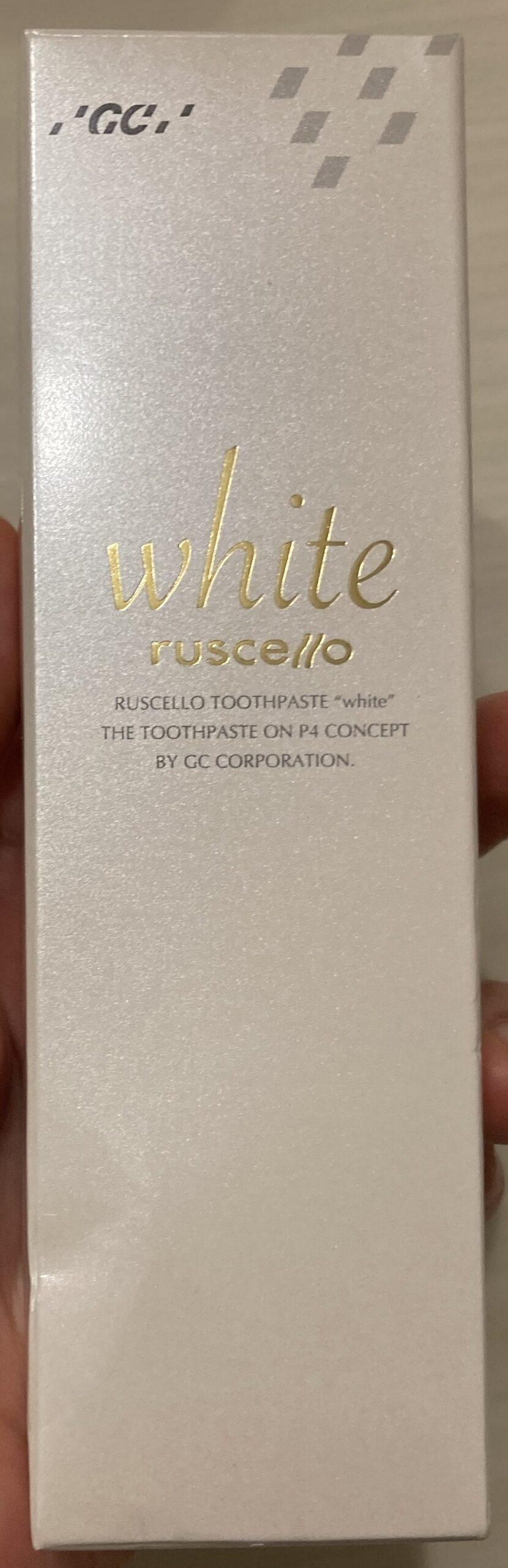 1回の歯ブラシで白くなったホワイトニング歯磨き粉